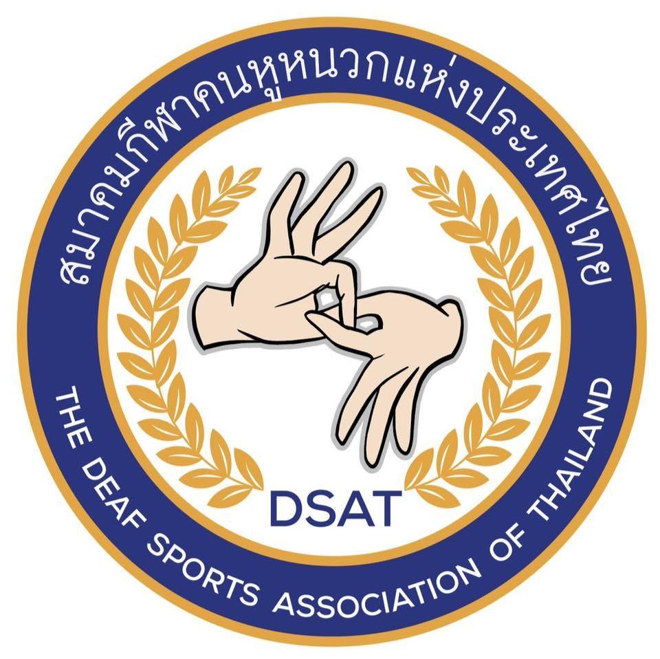 สมาคมกีฬาคนหูหนวกแห่งประเทศไทย (DSAT)
